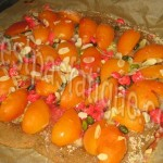 pizza sucree abricots pistaches_photo site